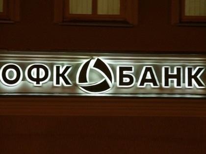 Тульский «Телекоммерц Банк» лишился лицензии из-за сомнительных операций