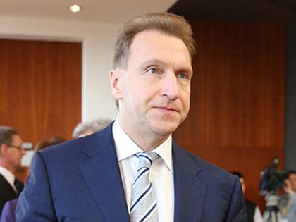Рост ипотечных кредитов в РФ за минувший год составил около 30% — Путин