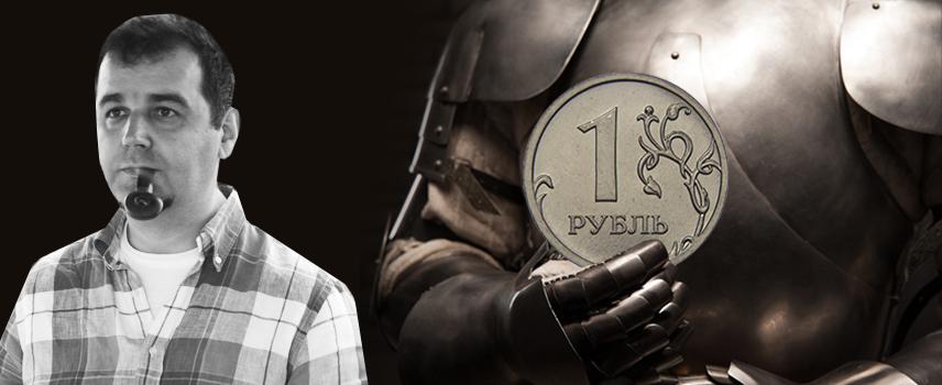 Игорь Моисеев (журналист): Рыцарь за рубль
