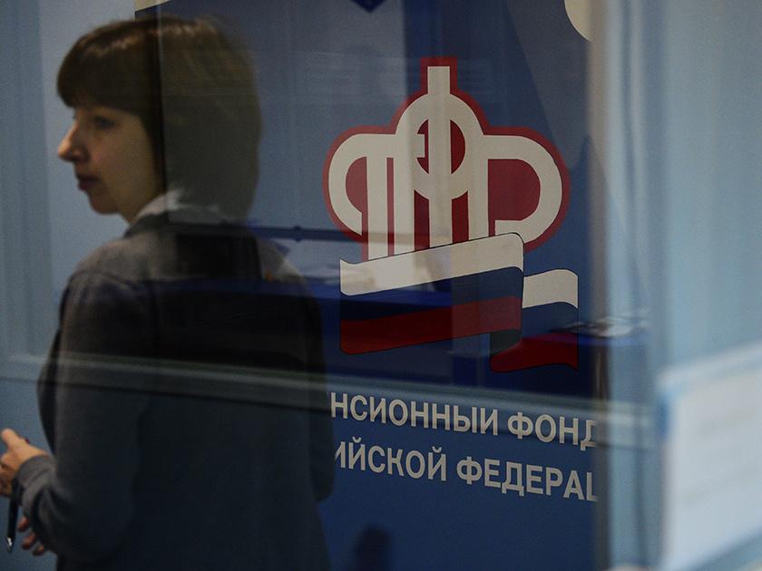 Руководство РФпланирует увеличить пенсии до25 тыс. руб.
