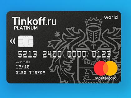 Тинькофф-банк запустил товарный кэшбэк