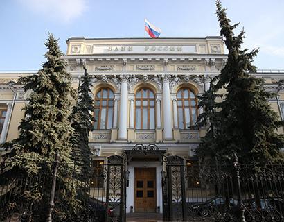 ЦБРФ отозвал лицензии учетырех столичных банков