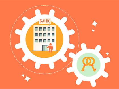 Сбербанк предлагает взять кредит исберечь средства
