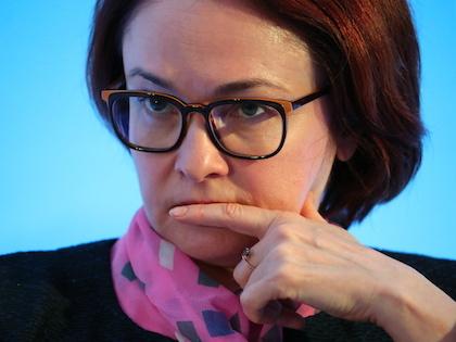 Центробанк пригрозил санкциями русским банкам-посредникам
