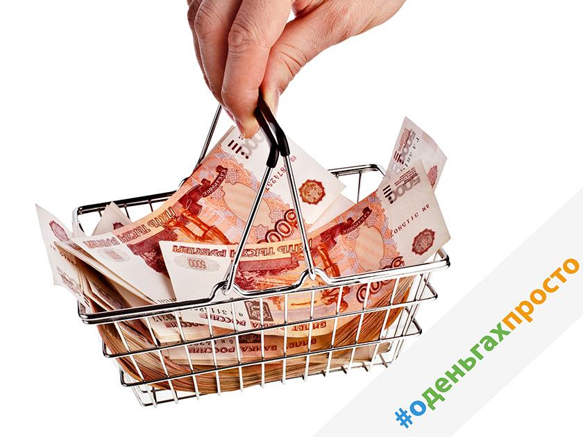 Кредит наличными в Россельхозбанке без поручителей