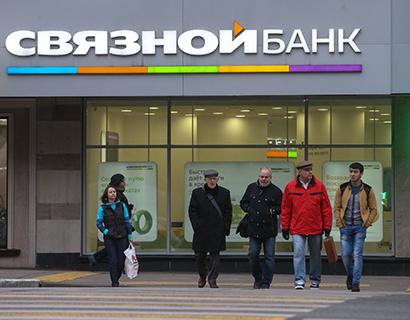 Регулятор отозвал лицензию у Связного Банка