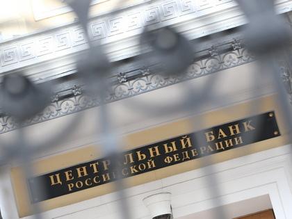 Курс акций Сбербанка рухнул, как вкризисные времена  2008г