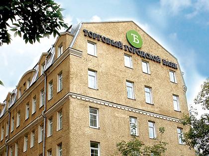 Торговый городской банк закончил обслуживание карт клиентов