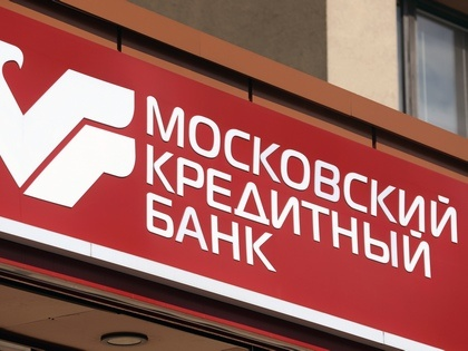 Руководитель  банка «Пересвет» перейдет вМКБ