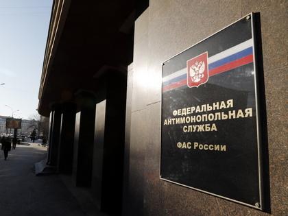 Веретехина елена российский капитал