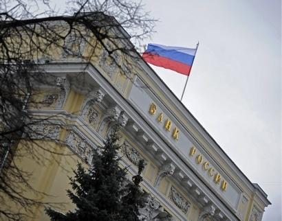 Центробанк отозвал лицензии учетырех столичных банков