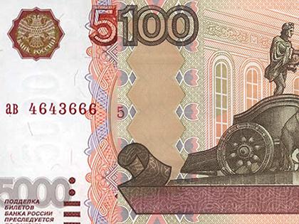 100 рублей изображение 10 копеек 2007 года украина стоимость в рублях