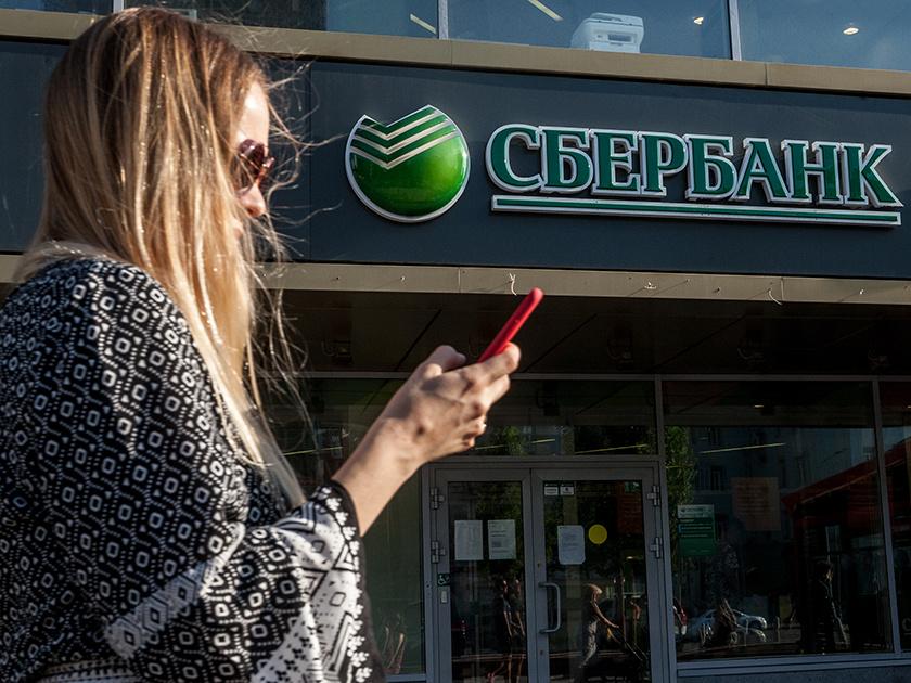 Сберегательный банк  запустил своего мобильного оператора