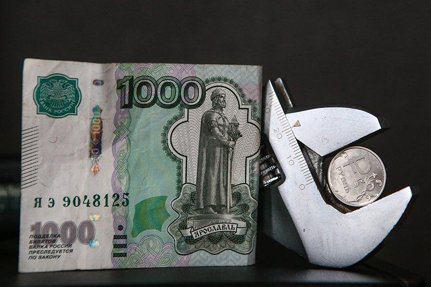 Исследование россиянам в 2019 году стало сложнее получить кредит в банке