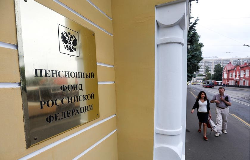 Путин внес изменения впенсионную систему