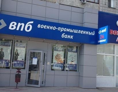 Рубцовские новости выпуск от 8.09.15