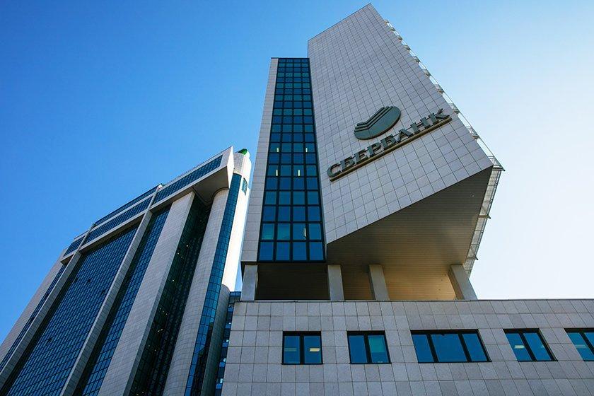 Чистая прибыль «Магнита» впервом квартале 2019 года сократилась на52%