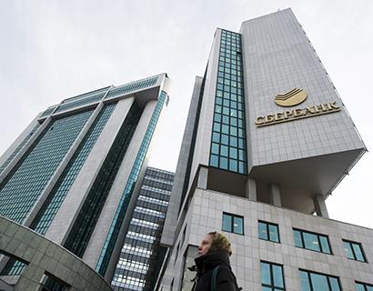 Чистая прибыль Сбербанка по РСБУ в I квартале выросла почти в четыре раза