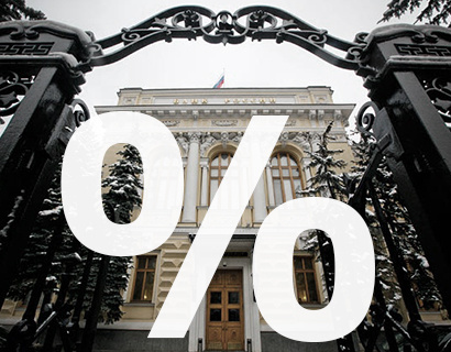 Банк РФ оставил главную ставку науровне 10% годовых