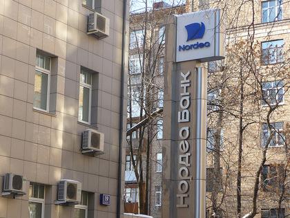 Шведская группа Nordea может уйти из Российской Федерации