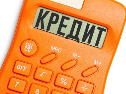 Взять кредит наличными в Украине - Деньги на карту