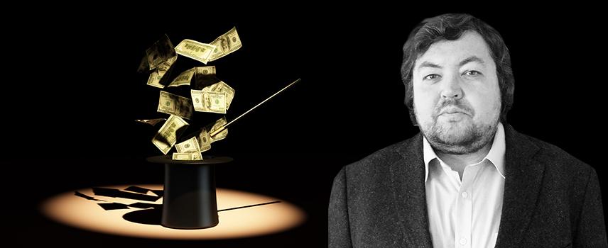 Альберт Кошкаров (обозреватель Банки.ру): Простота как способ воровства