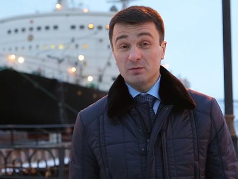 Морсин петр петрович бинбанк советник master forex trade