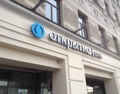 Банк «ФКОткрытие» подал ходатайство о закупке НПФ «ЛУКОЙЛ-Гарант»
