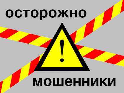 В Сети появился еще один мошеннический сайт-дублер Банки.ру