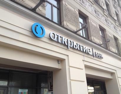 Холдинг «Открытие» подал ходатайство вФАС о закупке банка «Росгосстрах»