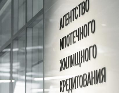 Переменная ставка поипотечным кредитам снижена до6,45% - АИЖК
