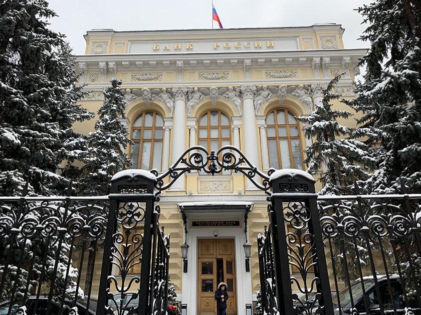 Центробанк Российской Федерации отозвал лицензию укрупного банка вУфе