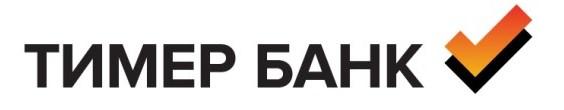 Тимер Банк провел ребрендинг