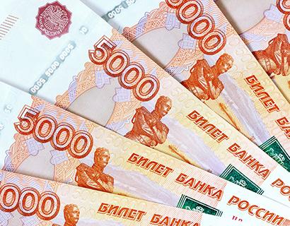 Потребительский кредит без залогов москва рассчитать проценты по займу формула
