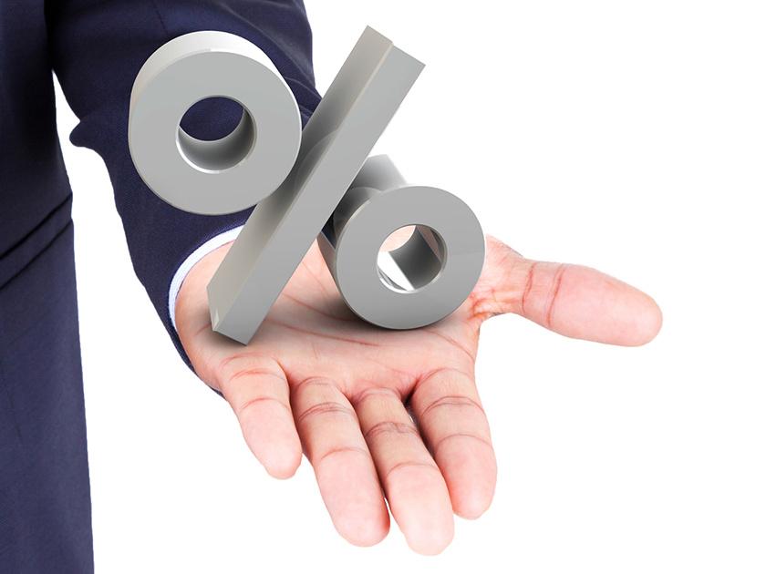 ЦБоставил главную ставку науровне 7,75% годовых