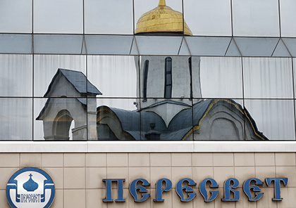 ЦБнатри месяца отложил решение судьбы банка РПЦ