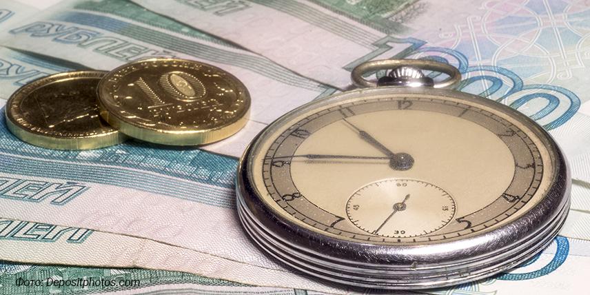 В России обсудят введение минимальной почасовой оплаты труда