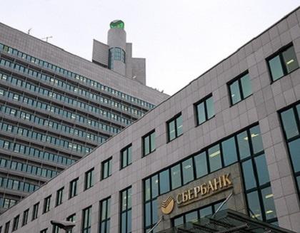 Чистая прибыль Сбербанка поРСБУ вянваре-ноябре увеличилась  на29,2%