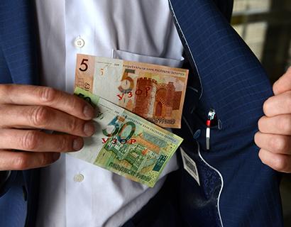 За российский рубль теперь дают 3 копейки | Банки.ру