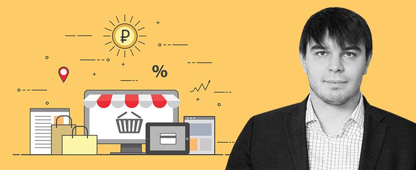 Роман Халанский (директор по развитию бизнеса Банки.ру): «Маркетплейс»: как это работает