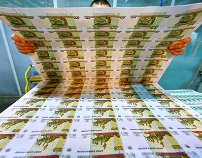 СМИ: советник Путина предлагает печатать вдвое больше денег для роста экономики РФ   Банки.ру