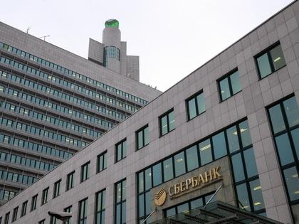 «Ведомости» узнали опланах Сбербанка увеличить прибыль до1 трлн руб.
