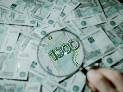 Процентные ставки порублевым вкладам обновили исторический минимум