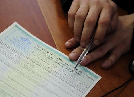 ЦБ запретил выдачу полисов ОСАГО СК «Росгосстрах»