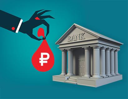 ипотека кредиты банки москвы