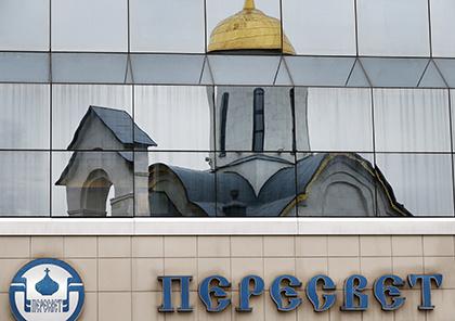 Банк РПЦ потребовал через суд 10,5 млрд руб. отАльфа-банка