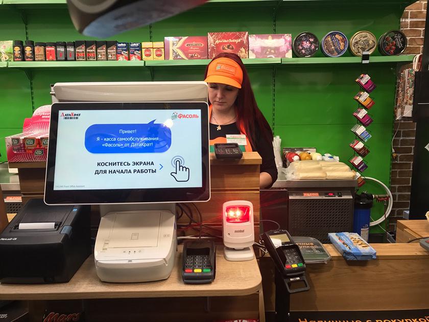 Mastercard и«Русский стандарт» запустили услугу снятия наличных накассах магазинов