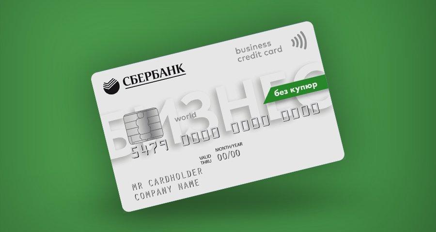 Заявка на кредит пром связь