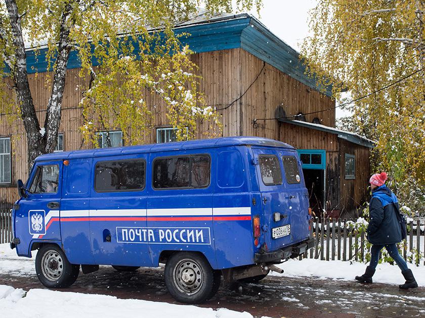 Погашение кредита через почту россии срочно кредит с плохой ки просрочки
