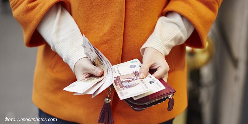 Для безработных в России могут ввести дополнительное пособие